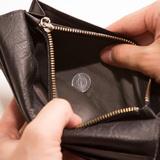 財布 1円